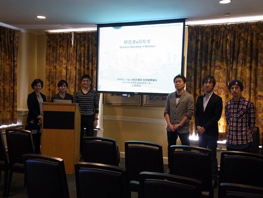 日本の高校生、ハーバードで研究者と語り合う