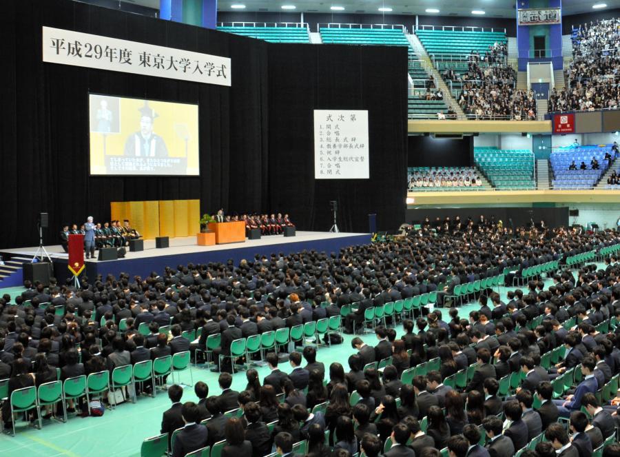 高等教育の一律無償化に反対する