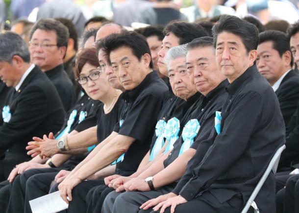 [39]戦後72年。沖縄慰霊の日の埋まらない溝