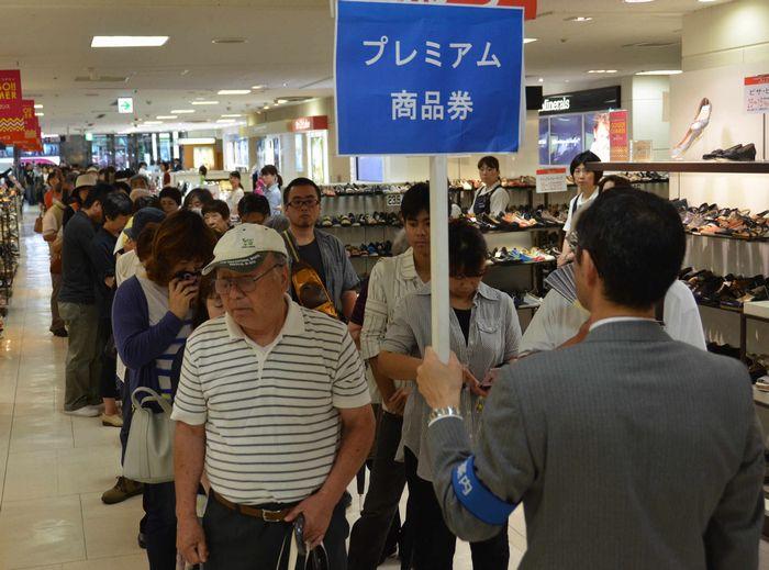 地方創生を損なうアベノミクス配慮と「東京目線」