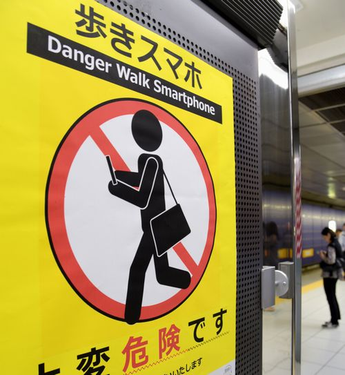「歩きスマホ」は危険がいっぱい