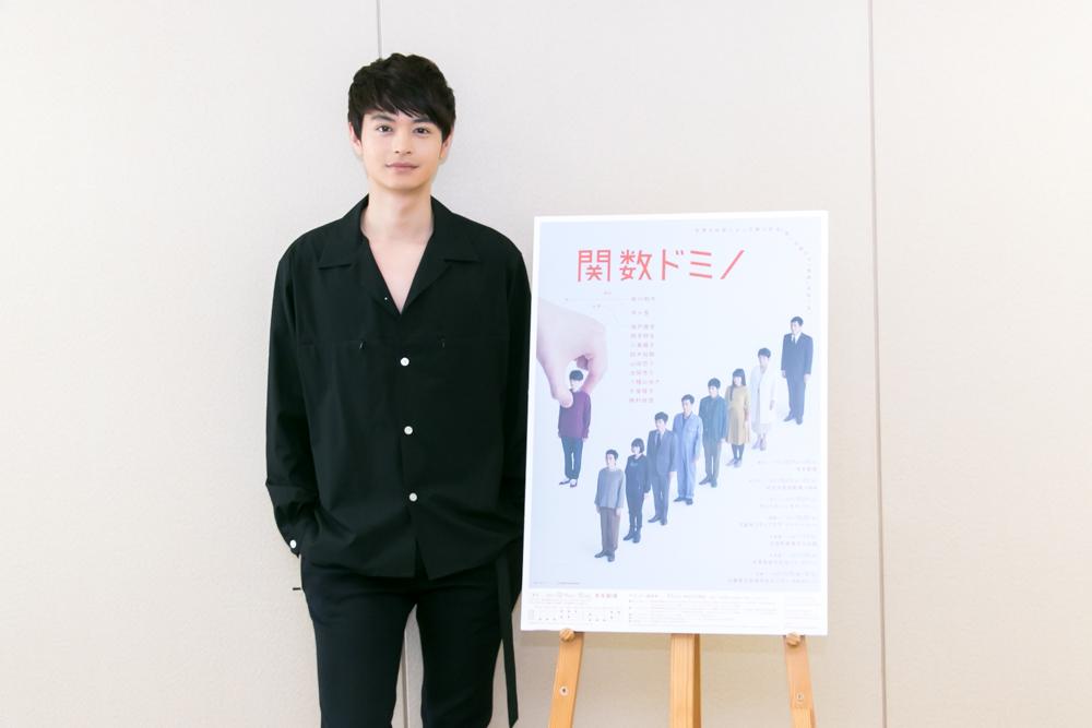 瀬戸康史が舞台『関数ドミノ』に出演