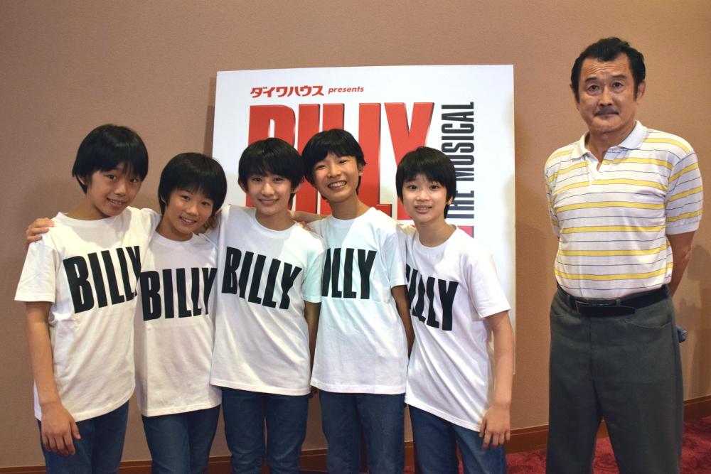 『ビリー・エリオット』大阪公演が開幕