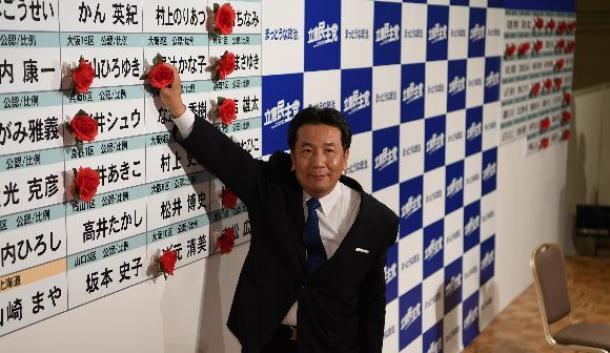 日本のリベラルを再構築する