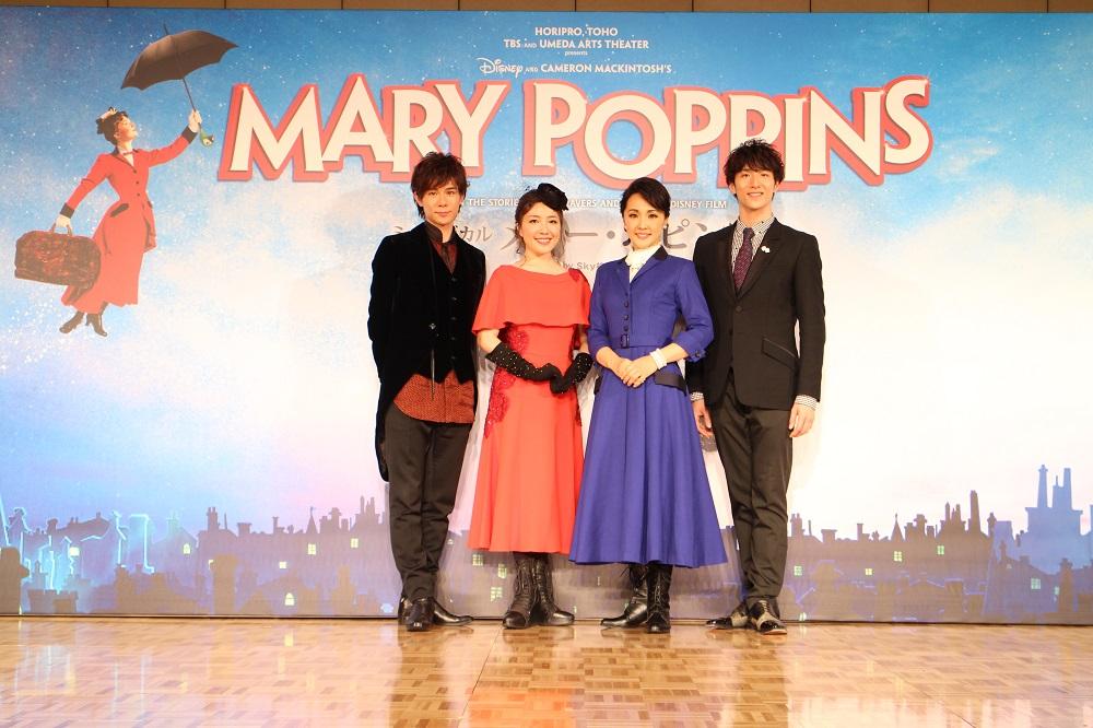 ミュージカル『メリー・ポピンズ』制作発表会見