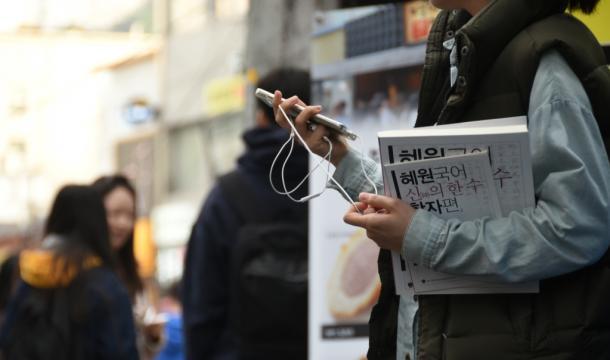 [25]日韓の若者、どっちが生きづらい?