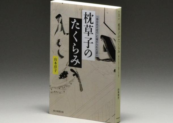 [書評]2017年 わがベスト3 (4)