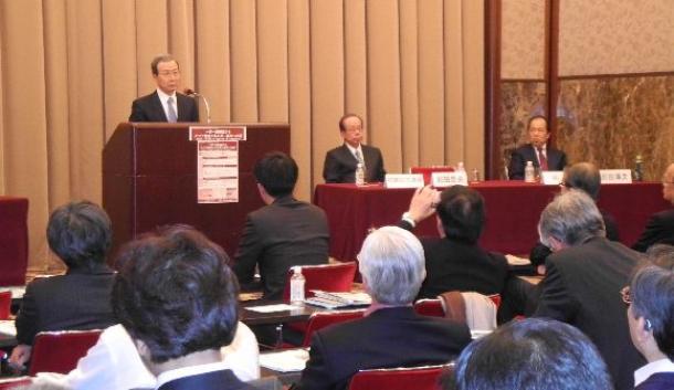 リベラル派が「一帯一路日本研究センター」設立