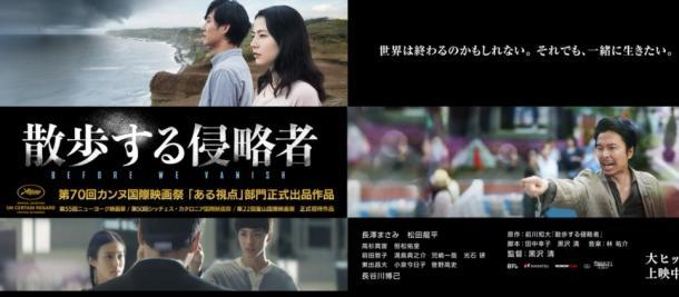 [2017年 映画ベスト5+アルファ、その他]