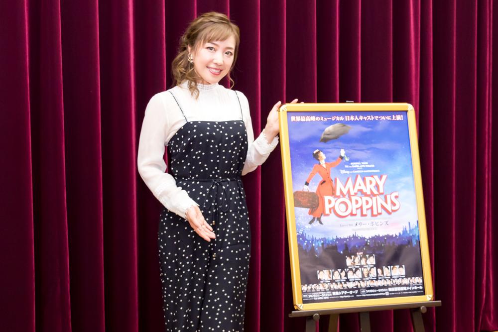 平原綾香、『メリー・ポピンズ』に出演