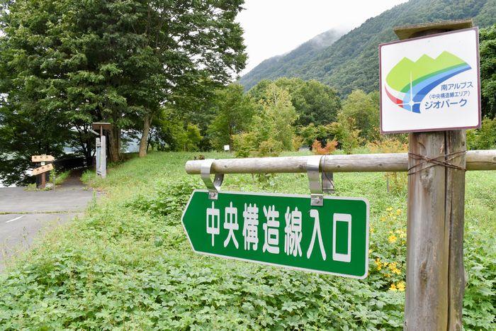 [7]地震からは逃れられない日本列島
