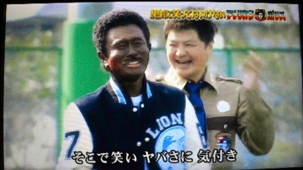 浜田雅功「黒塗りメイク」論争を再考する