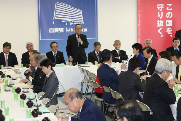 奇妙な日本人の憲法観
