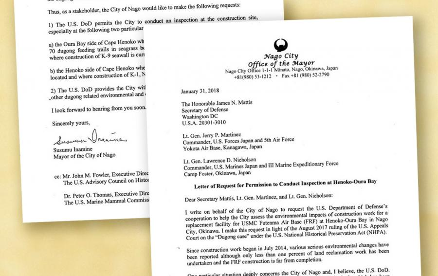 生かされるか潰されるか、宙に浮く前市長の手紙