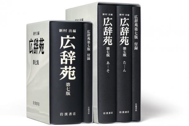 紙の辞書による不便な学習が思考を豊かにする