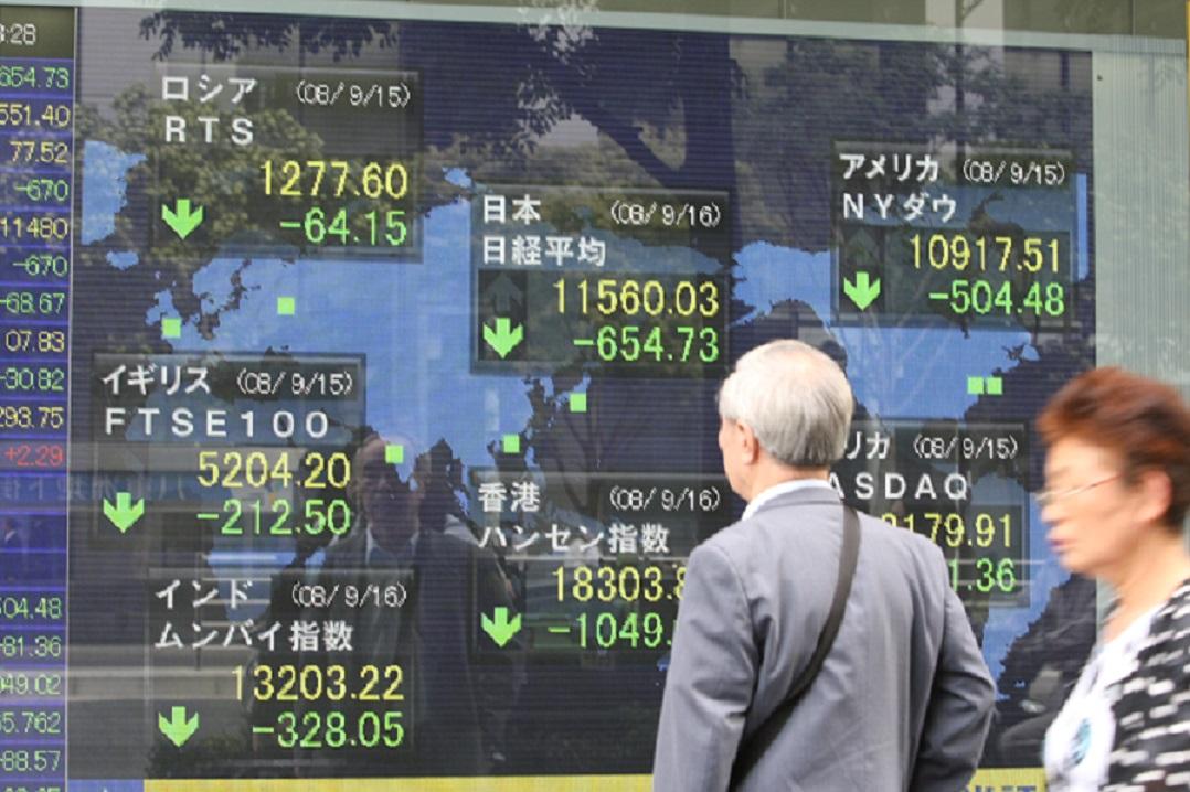 地銀を襲う「外債・不動産」リスク(上)