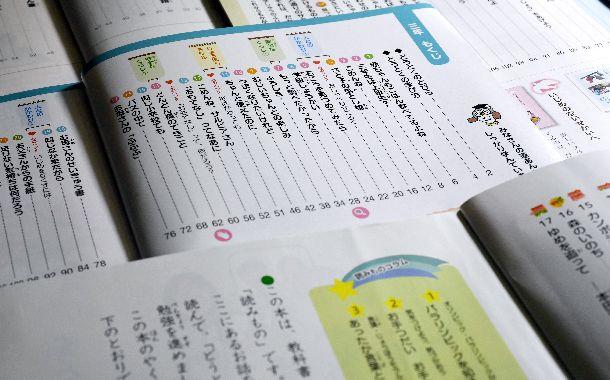 お母さんの無償の愛は300万円!(下)