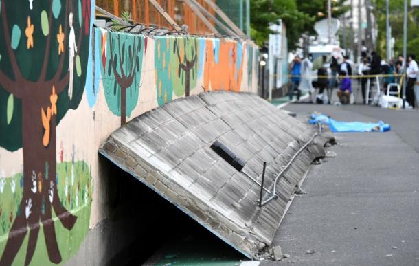 災害で死ぬということ――北大阪地震の内側から
