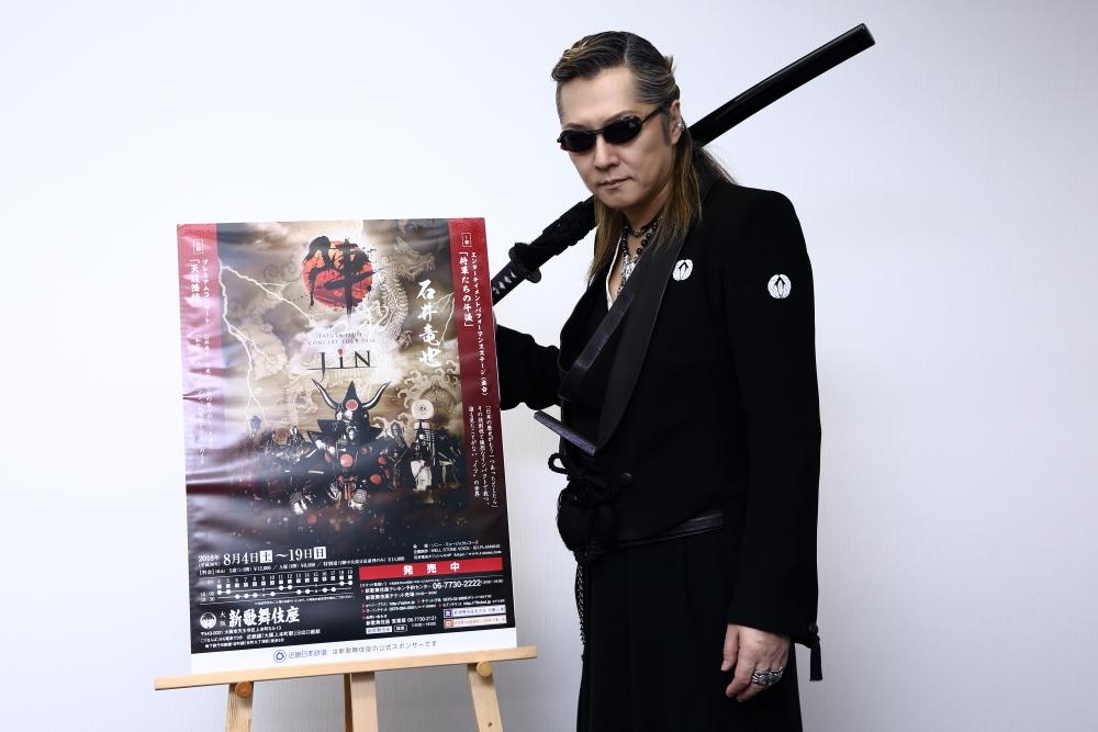 石井竜也コンサートツアー「-陣 JIN-」