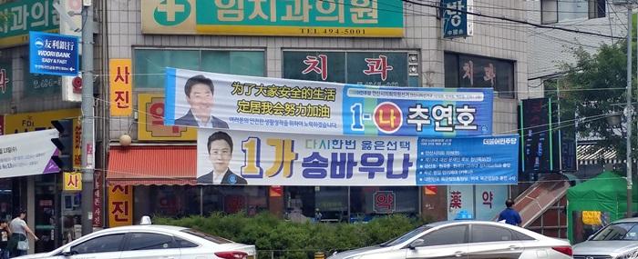 韓国は外国人に門戸を開いた②「地方参政権」