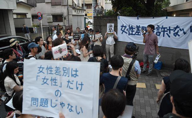 東京医科大の女子受験生減点の衝撃