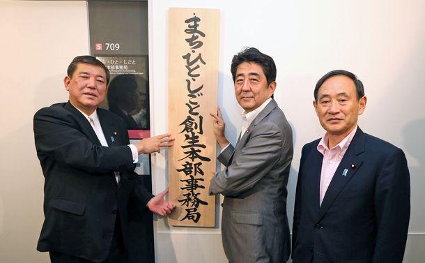 地方創生が日本を壊す?
