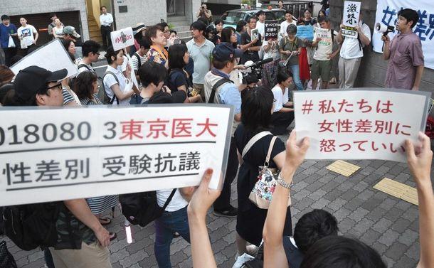 """東京医科大に""""感染""""したブラック労働と女性差別"""