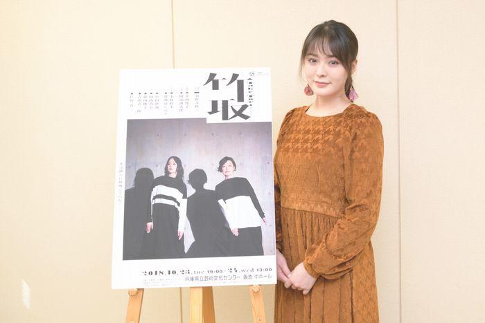 貫地谷しほりが現代能楽集IX『竹取』に出演
