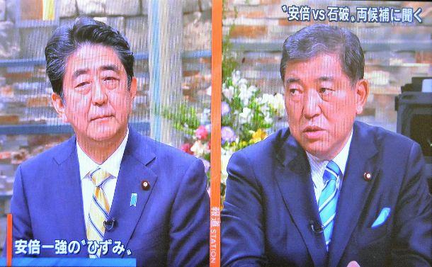 平成最後の自民党総裁選が意味するもの