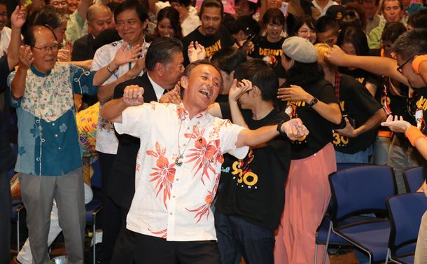 「沖縄の自己決定」を前面に勝利した玉城氏
