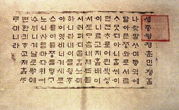 29時間で身につく「にわか韓国語講座」(5)