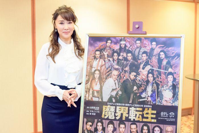 浅野ゆう子、淀殿役で『魔界転生』へ出演