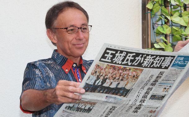 [105]沖縄「ちむぐくる」の実在感