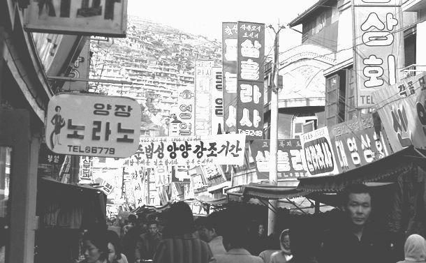 29時間で身につく「にわか韓国語講座」(10)