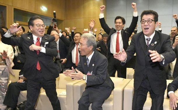 必然性なき2025年大阪万博のいかし方