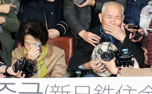 日韓「65年体制」を揺るがす「徴用工」判決