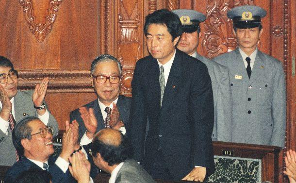 大政変「非自民」細川政権の誕生と挫折