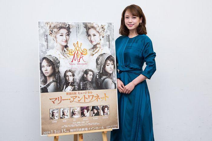 ソニン、『マリー・アントワネット』出演中