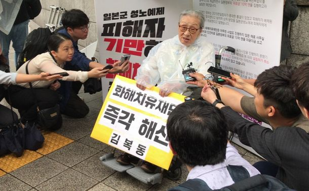 日本は「和解・癒やし財団」解散を非難できない