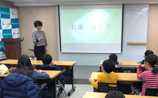 韓国で暮らす日本の子どもたちが萎縮しないために