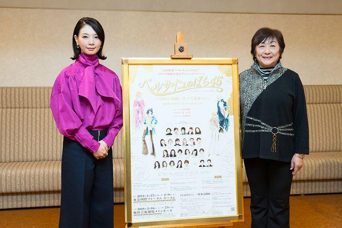 榛名由梨&朝海ひかる 取材会レポート