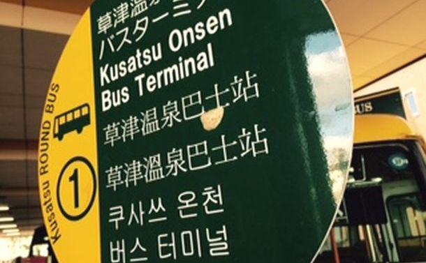29時間で身につく「にわか韓国語講座」(20)