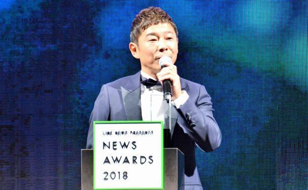 ZOZO前澤氏1億円散布をゴウリテキに批評する