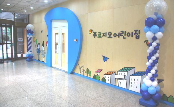 出生率1.05 正念場の韓国