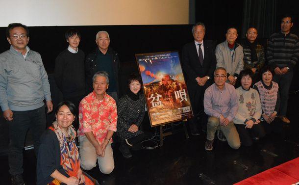 福島・双葉町に伝わる『盆唄』を追う映画を公開