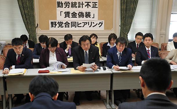 統計不正に見る「議論できない日本社会」