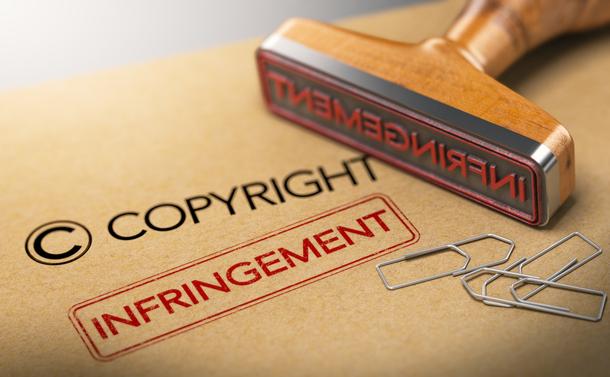 著作権侵害罪の処罰範囲の限定を