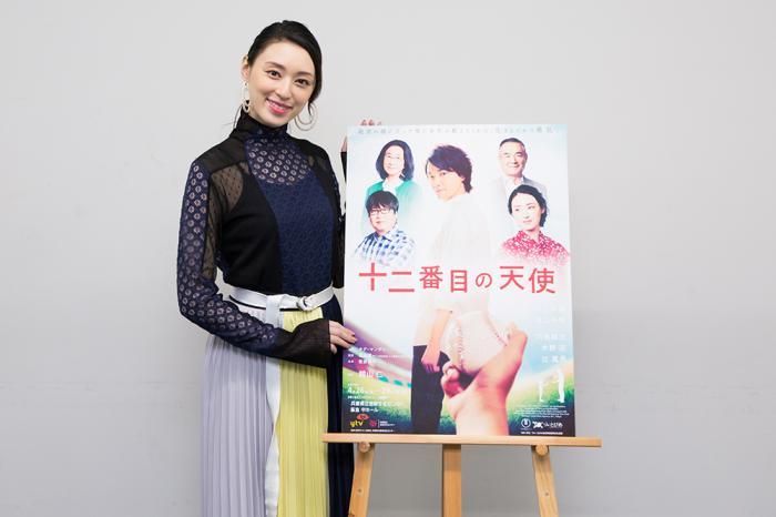 栗山千明が一人二役で『十二番目の天使』に出演!