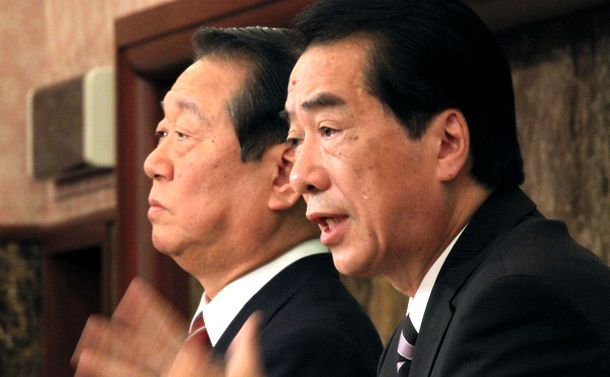 小沢一郎、金融国会の悔恨