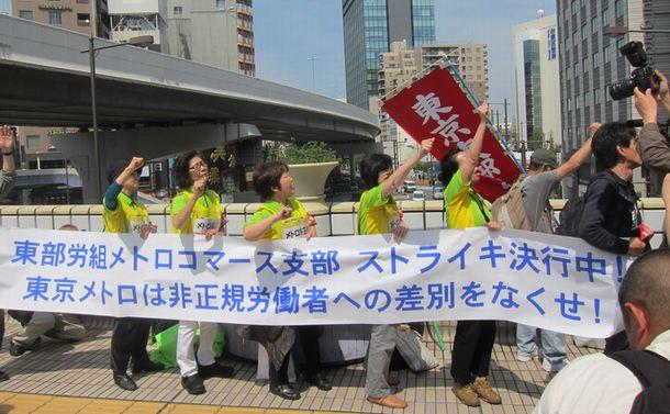 [44]「日本型同一労働同一賃金」のふしぎ